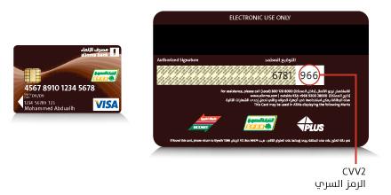 15db232a9 افضل بطاقة فيزا مؤجلة الدفع من الراجحي - هوامير البورصة السعودية