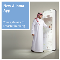 Alinma App For Smart Devices