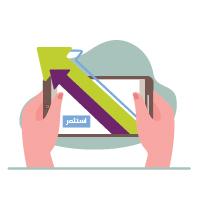 مؤامرة رتيب تعليم معلومات عن المحفظة الاستثمارية المثالية للعميل الانماء Natural Soap Directory Org